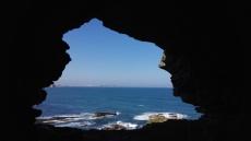 Cueva de Cucabrera, Galizano