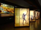 Altamira Museum, Santillana del Mar